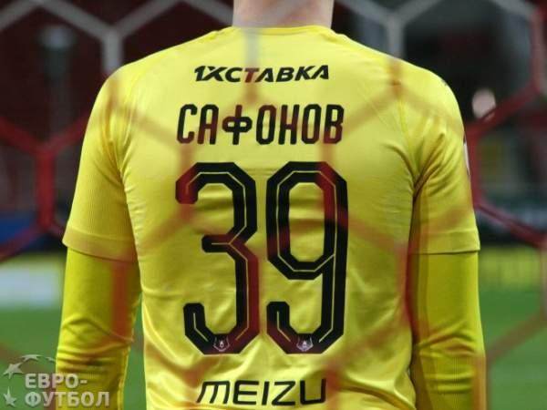 Сафонов: «Хочется сильных соперников, чтобы себя проявить»