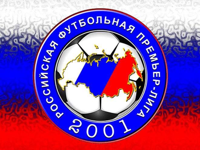 """Амкар"" - ""Спартак"" - 0:2 (закончен)"