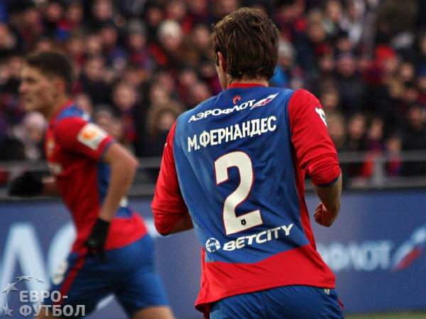 Марио Фернандес вернулся в стартовый состав ЦСКА