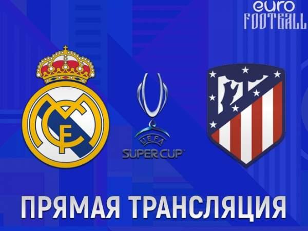 """Реал"" – ""Атлетико"" - 2:4 (закончен)"