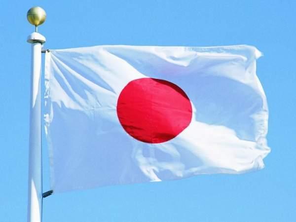 Эквадор - Япония: прогноз на исход матча