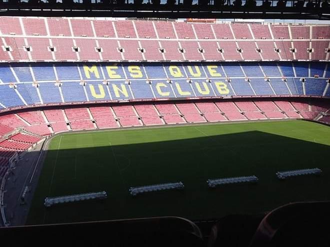 """Барселона"" - ПСВ - 4:0 (закончен)"