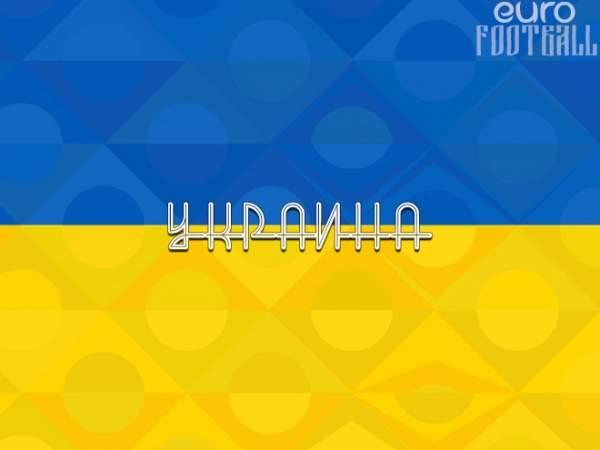 Украина близка к потере места в Лиге чемпионов