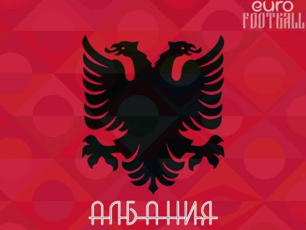 Организаторы матча Франция - Албания дважды обидели гостей, начало игры задержали на 7 минут