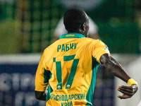 """Рабиу: """"Делали всё возможное, чтобы победить ЦСКА, но этого не хватило"""""""