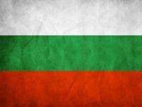Чемпионат Болгарии будет реформирован