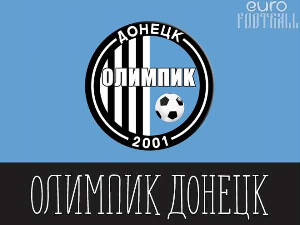 """Победа """"Олимпика"""" оставила """"Черноморец"""" на последнем месте"""