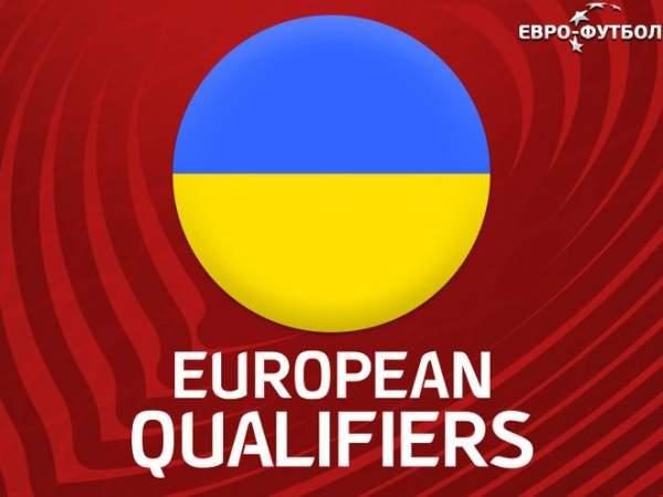 Сборной Украины грозят технические поражения в матчах с Португалией и Люксембургом