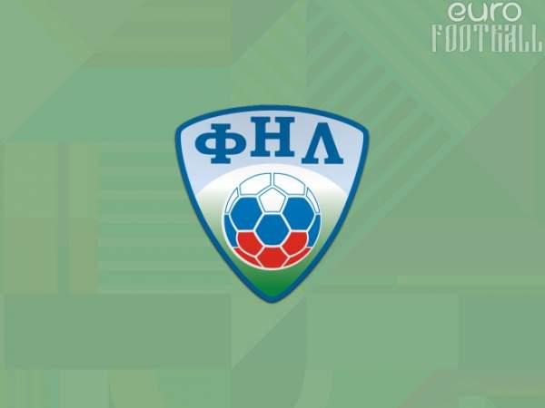 Опубликован календарь матчей нового сезона ФНЛ