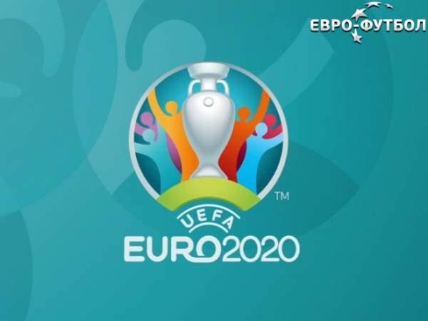 Представитель РПЛ попал в символическую сборную отбора на Евро-2020