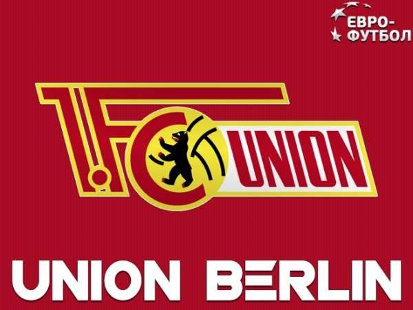 Прогноз на матч «Унион» – «Фрайбург»