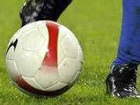 Федерация футбола Кот-д'Ивуара определилась с кандидатурами на пост наставника национальной сборной
