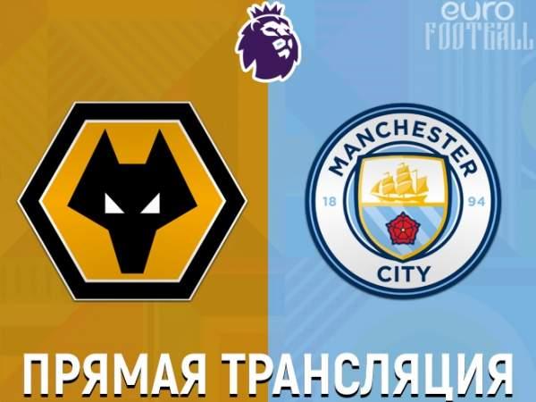 «Манчестер Сити» сыграл вничью с«Вулверхэмптоном» вматче чемпионата Британии