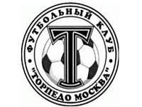 """Новички """"Торпедо"""" выбрали игровые номера"""
