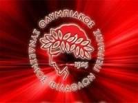 """Экс-игрок """"Анжи"""" Карсела-Гонсалес перешёл в """"Олимпиакос"""""""
