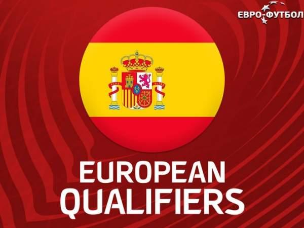Сборная Испании в меньшинстве обыграла Румынию и упрочила лидерство в группе