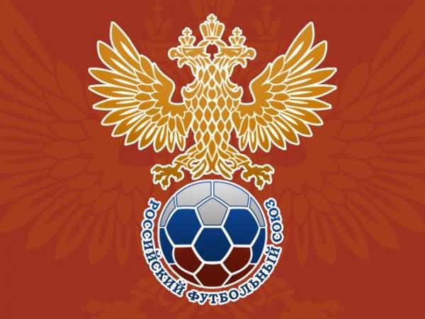 ФИФА, УЕФА и ВАДА не имеют претензий к РФС