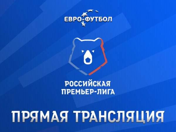 """""""Зенит"""" - """"Енисей"""" - 4:1 (закончен)"""