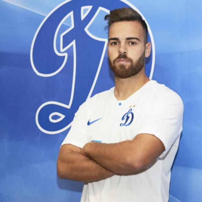Игрок «Динамо» Кардозу переходит в турецкий клуб