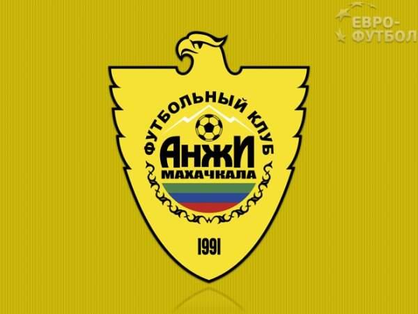 Кадиев: «Анжи» будет договариваться о проведении домашних матчей в соседнем регионе»