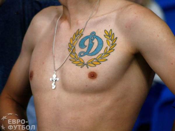 «Динамо» хотело подписать форварда «Бёрнли»