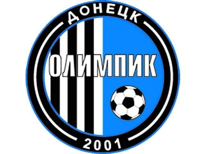 В ещё одной команде Премьер-лиге Украины есть заболевшие коронавирусом