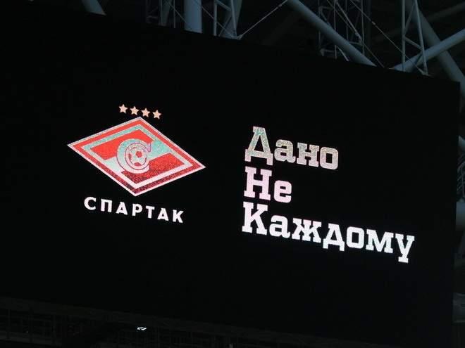 «Спартаку» помогали в 90-е, пора возвращать долги»: Реакция пользователей сети на шоу Казарцева и Еськова