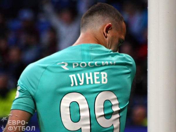 Черчесов: «У меня нет никаких претензий к игре Лунёва»