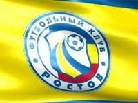 """Андреев: """"Ростов"""" и ЦСКА сыграют 0:0"""""""