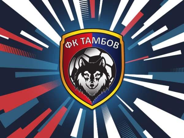 «Тамбов» объявил об уходе троих футболистов