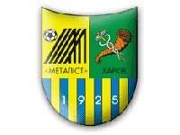 """Металлист"" дал 2 дня аргентинцам на возвращение в клуб"