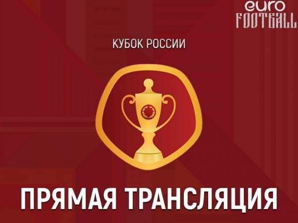 «СКА-Хабаровск» - «Рубин» - 1:0 (закончен)