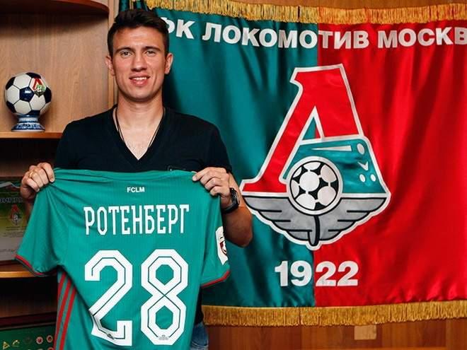 Ротенберг может стать спортивным директором «Локомотива»