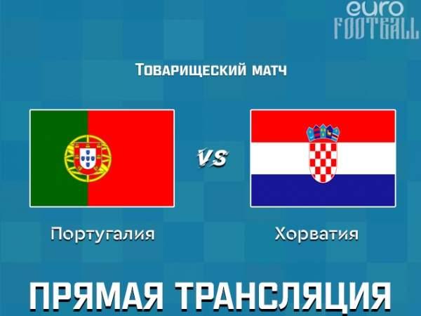 Португалия –  Хорватия - 1:1 (закончен)