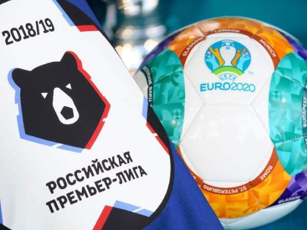 Обратный отсчет времени до начала Евро-2020 стартовал в Санкт-Петербурге