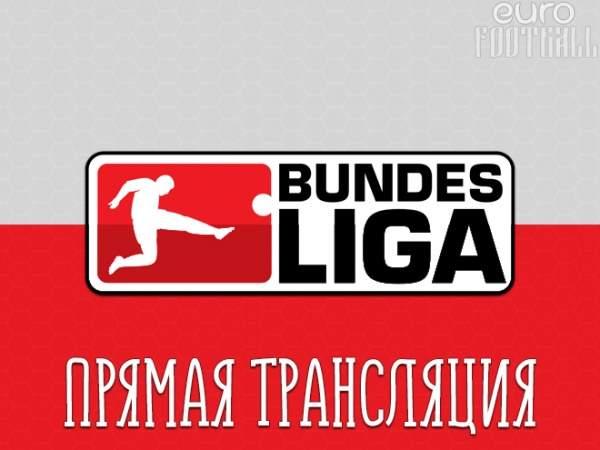 «Унион» - «Бавария» - 0:2 (закончен)