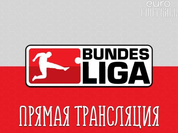 """Фортуна"" - ""Бавария"": прямая трансляция, составы, онлайн - 0:0"