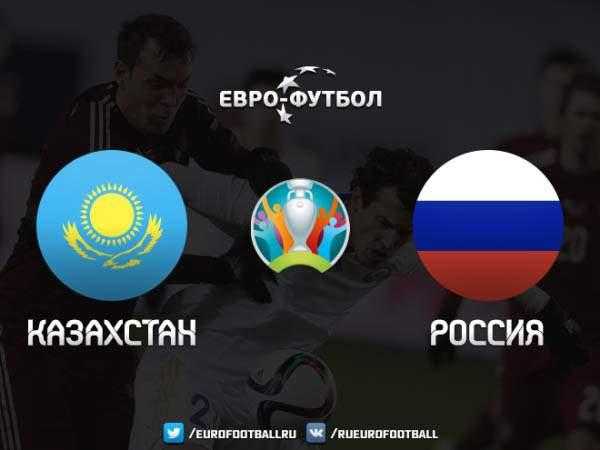 Сборные России и Казахстана сыграют под закрытой крышей