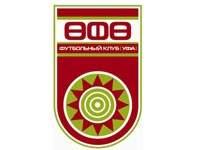 """Самсонов и Ханджич прибыли на просмотр в """"Уфу"""""""