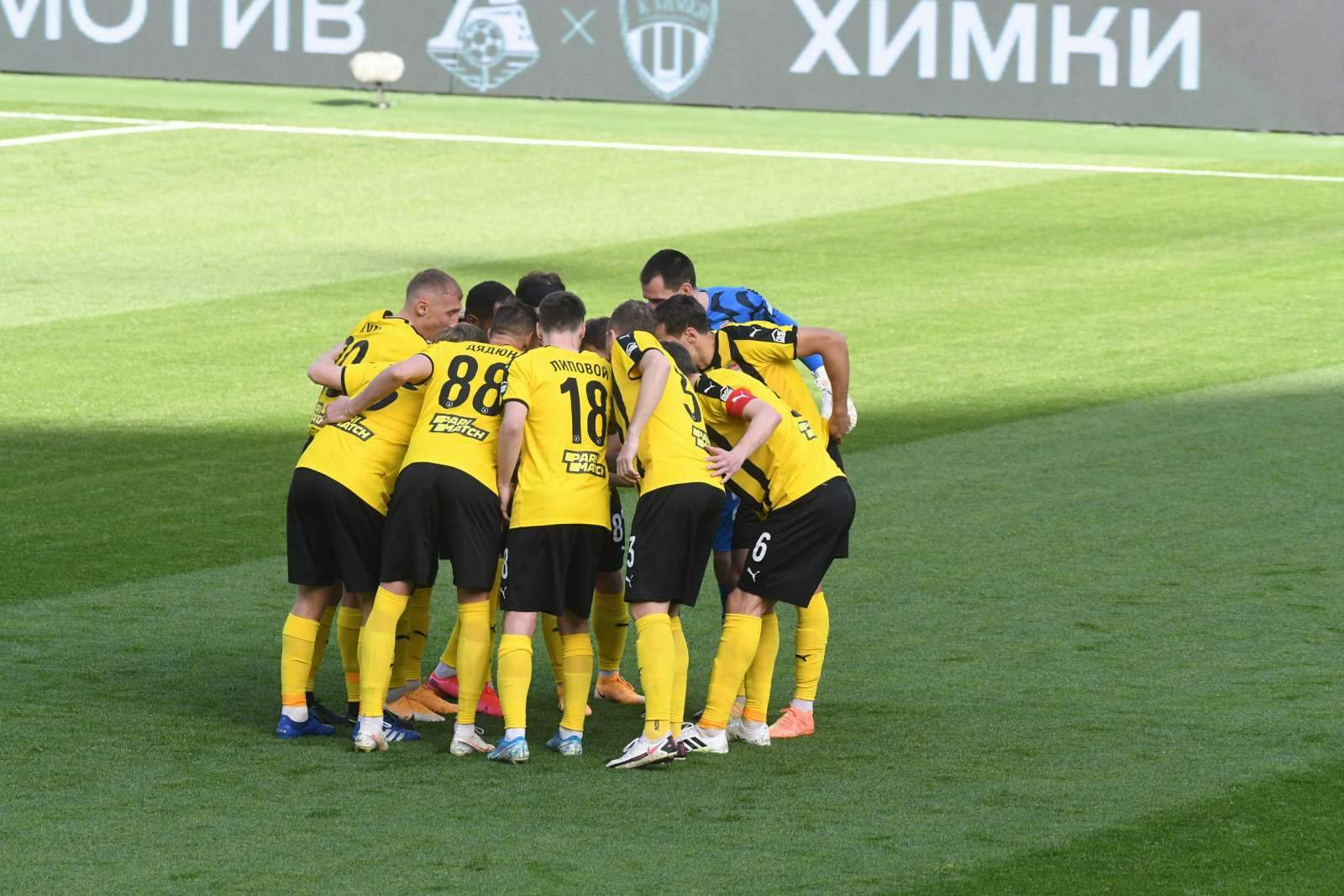 Терюшков: «Химки» уже выполнили задачу на сезон»