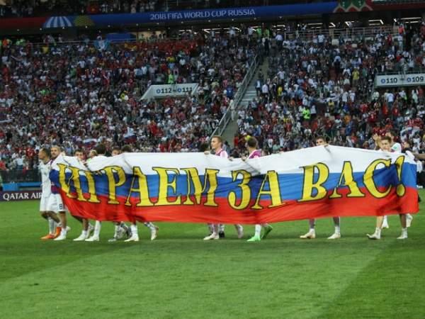 На матч Россия - Казахстан продано более 16 тыс. билетов