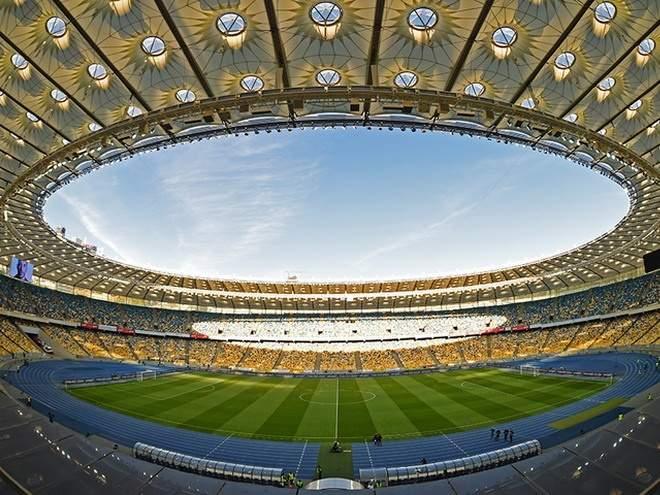 Украина - Португалия: где смотреть матч