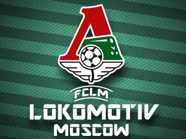 «Локомотив» объявил о трансфере Камано