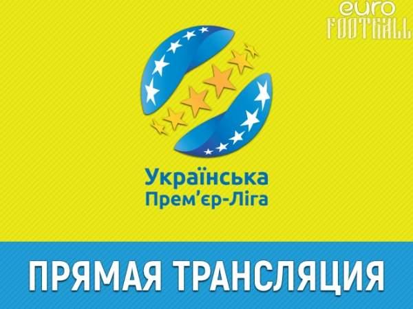 «Динамо» Киев - «Колос» Ковалёвка - 2:0 (закончен)