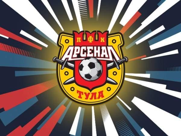 Тульский «Арсенал» продлил контракты с Лодыгиным, Ломовицким, Лесовым и тренерским штабом клуба