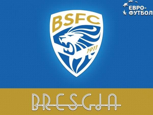 «Брешия» - «Сампдория»: прогноз на матч чемпионата Италии – 1 августа