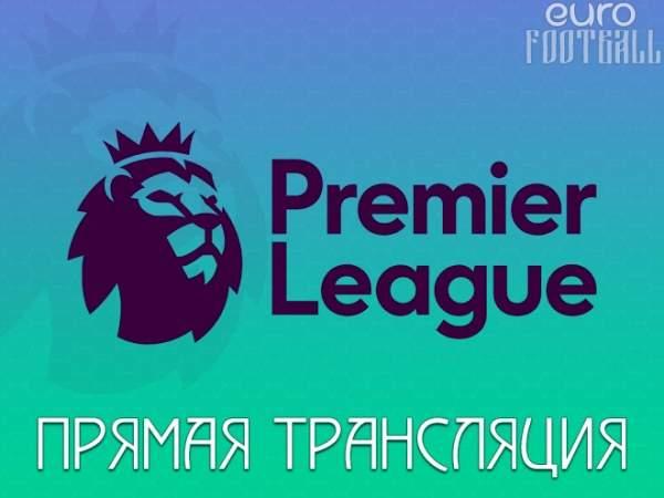 «Лидс» - «Манчестер Сити» - 1:1 (завершён)