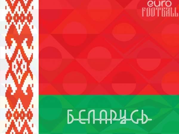 «Торпедо-БелАЗ» и «Рух» сыграли вничью