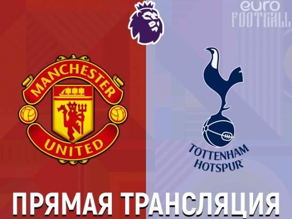 «Тоттенхэм» разгромил «Манчестер Юнайтед» вматче чемпионата Британии