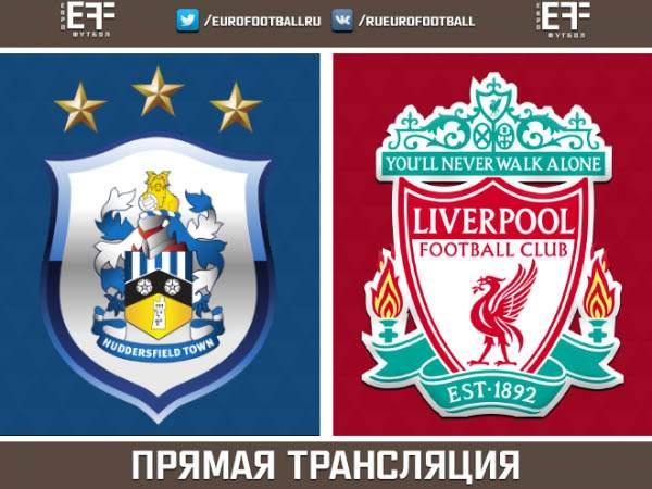 """""""Хаддерсфилд Таун"""" - """"Ливерпуль"""" - 0:1 (закончен)"""